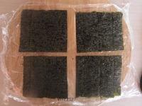 red-caviar-sushi-2