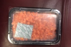 red caviar 200 gr pack